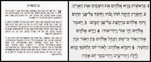 Learn Torah: The numbers