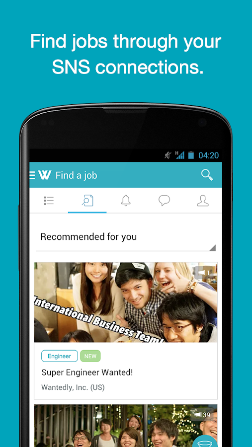 Wantedly - Find your dream job- screenshot