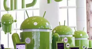 Antivirus Android Terbaik 2012