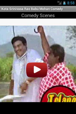 Kota Babu Mohan Comedy - screenshot