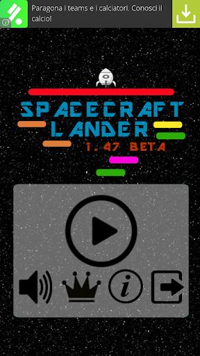 SPACECRAFT LANDER