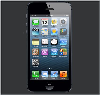 APN Settings iPhone 5 For Cincinnati Bell Wireless (US) - WAP-PHONE