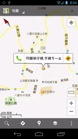 google maps android app -03