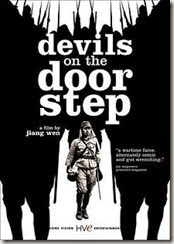 220px-Devils_on_the_Door_Step