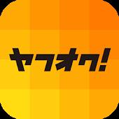 ヤフオク! for Tablet