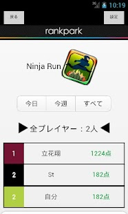 Ninja Run - screenshot thumbnail