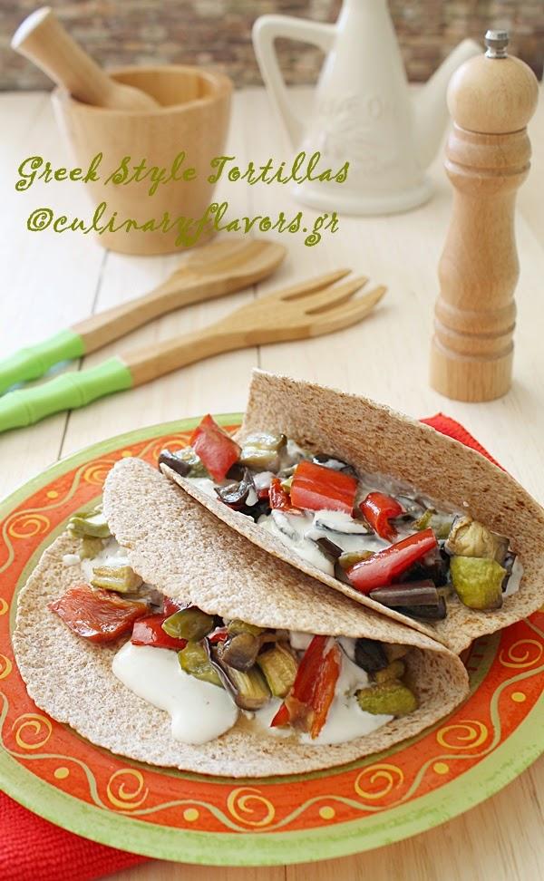 Greek Style Tortillas.JPG
