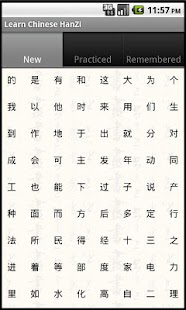 Learn Chinese Hanzi- screenshot thumbnail
