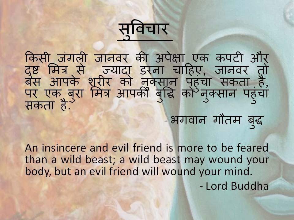 lord buddha dr b r ambedkar s caravan what buddha said