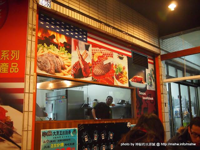 """這才叫做踩地雷! ~ 台中逢甲""""牛焱德州大牛排 Texas beefsteak"""" 區域 台中市 排餐 燒烤/燒肉 美式 西屯區 豬排 鐵板料理 飲食/食記/吃吃喝喝"""