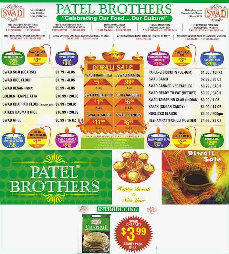 Patel Brothers Inc