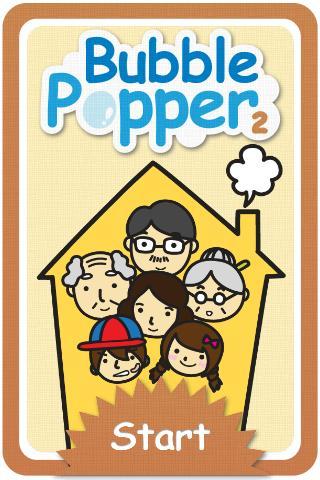 バブルポッパー 2 子どもの英語学習