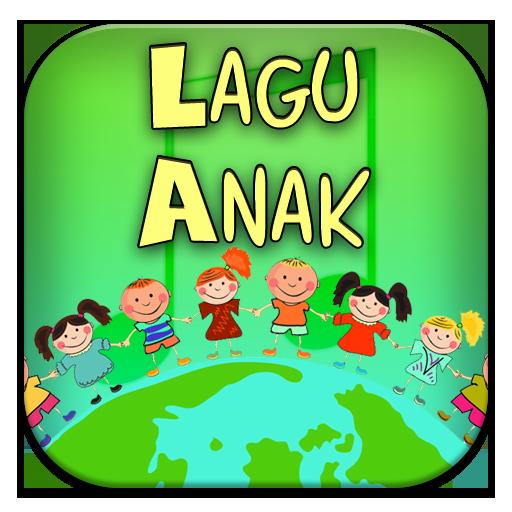 Lagu Anak Indonesia 音樂 App LOGO-APP開箱王