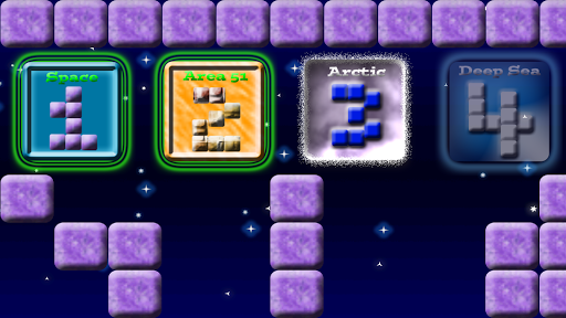 E-Maze