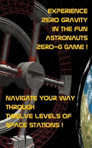 街機必備APP下載|Astronauts 好玩app不花錢|綠色工廠好玩App