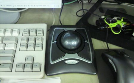 Kensington_Expert_Mouse_Optical_Trackball