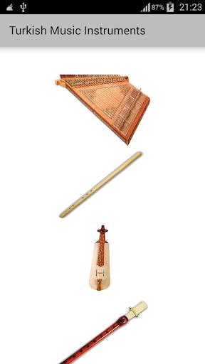 土耳其樂器