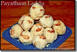 Payatham Laddu - IMG_0968_thumb[6]