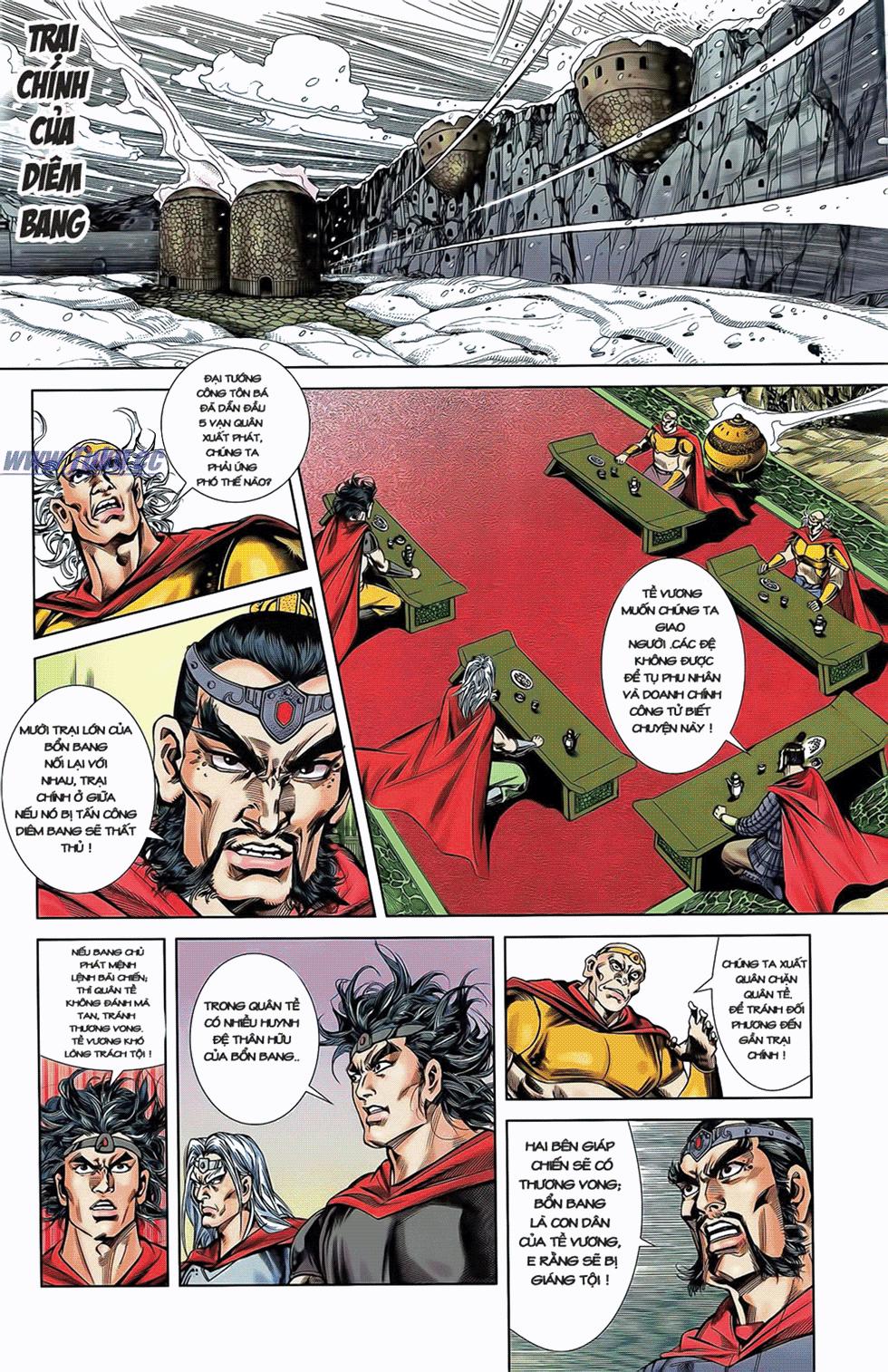 Tần Vương Doanh Chính chapter 7 trang 22