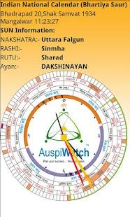 Auspi Solar Marathi - screenshot thumbnail