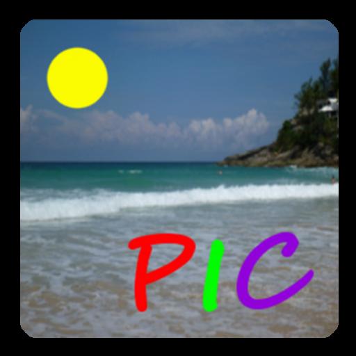 Pic Draw 媒體與影片 App LOGO-硬是要APP