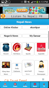 My Nepal - Nepali FM - screenshot thumbnail