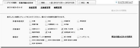 2013-11-25_20h40_48