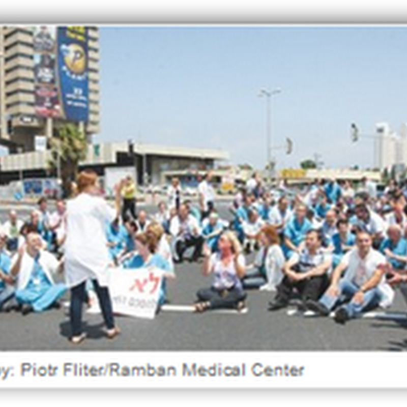 Medical Students and Doctors Protest in Israel Demanding Improvements in the Healthcare System