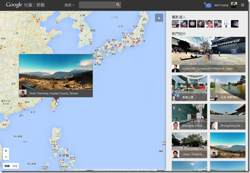 google maps view-02