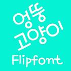 MfZanyCat Korean Flipfont icon