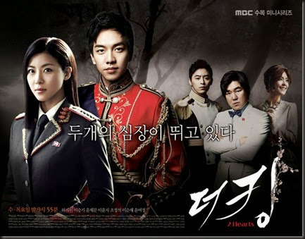 The-King-2hearts-Poster-2