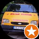 Румен Петров / Rumen Petrov