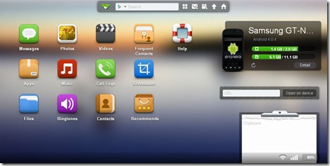 AirDroid_screen