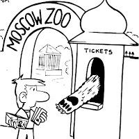 Moscow_Zoo.jpg
