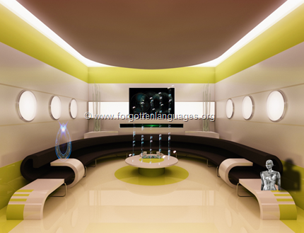 XViS Reception Room