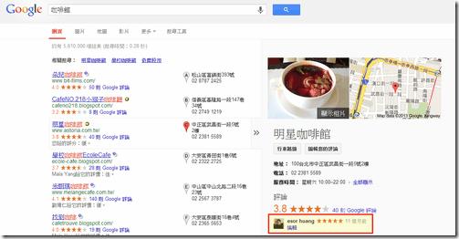 google ads-04