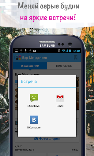 Rushguide.ru