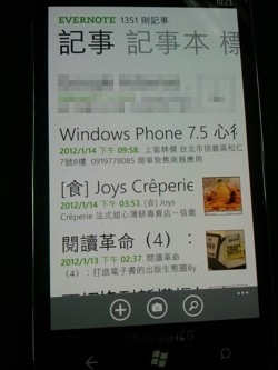 windows phone-04