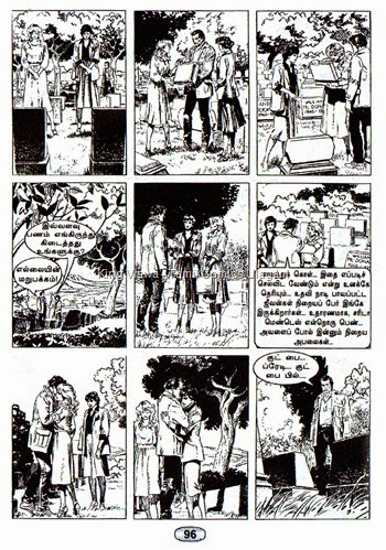 Muthu Comics Issue No 338 Dated March 2015 CID Robin Ethargalin Ellaiyil Page No 96 alone