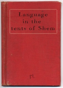 Language in the tents of Shem Cover1