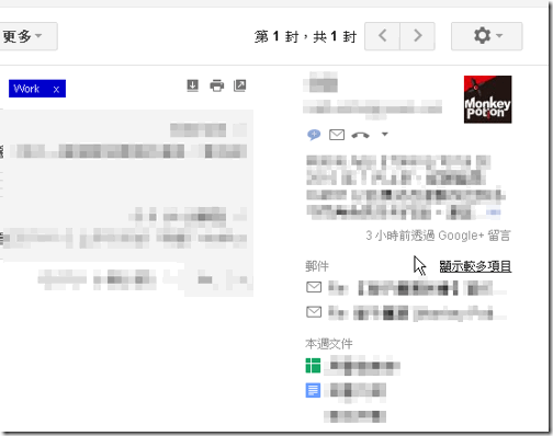gmail new design-12