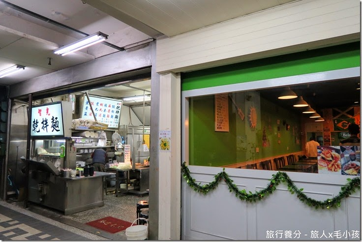 Fat Chef's Kitchen 寵物友善餐廳 (46)