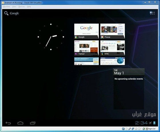 Android 4.0 ICS On Windows Machine