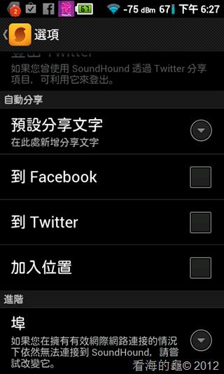 screenshot-1344680825624