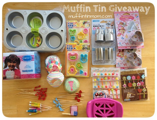 muffin tin bento giveaway