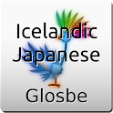 Icelandic-Japanese Dictionary