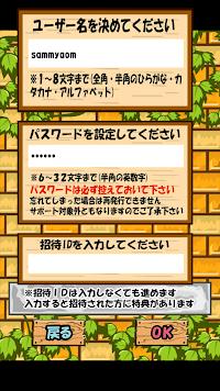 Screenshot_2013-01-08-15-00-04.png