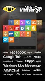 IM+ Pro - screenshot thumbnail