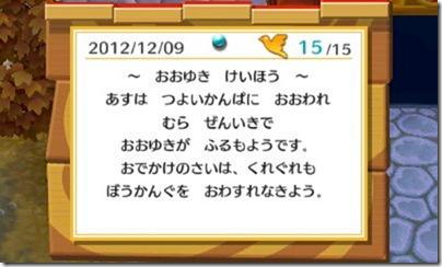 20121209-080223-0