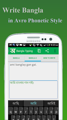 Easy Bangla Typing